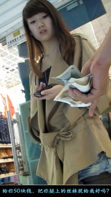 准备买丝袜,学生妹很惊讶3