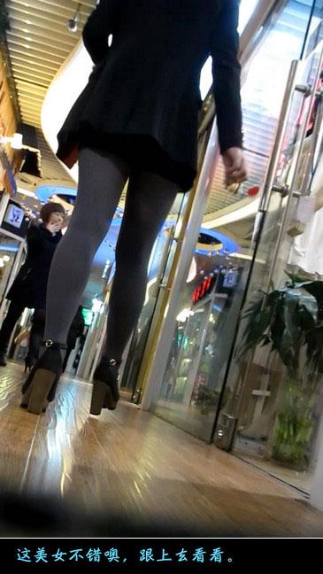 穿丝袜的老板娘被忽悠