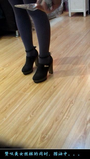 穿丝袜的老板娘被忽悠11