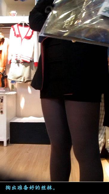穿丝袜的老板娘被忽悠3